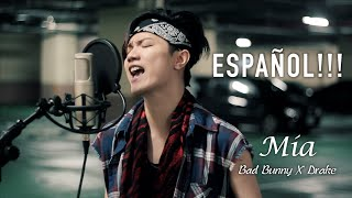 BTS - 'Epiphany' Rock English Cover (Ak Benjamin Cover)