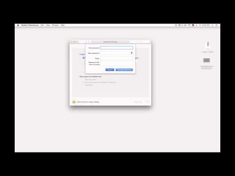 Mac Os X Tutorials - Change Login Screen Message