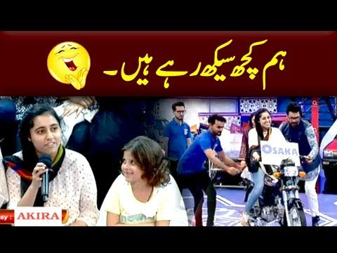 We Are Learning Somthing Today | Jeeto Pakistan