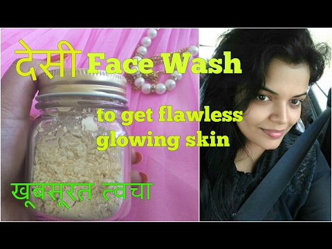 BESAN FACE WASH for GLOWING SKIN, FACE PACK for ACNE, PIMPLE, WHITENING, OILY & DRY SKIN IN HINDI