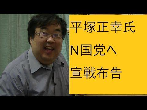 Xxx Mp4 N国党内部抗争第二ステージの展開を予想する 3gp Sex