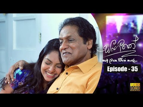 Xxx Mp4 Sangeethe Episode 35 29th March 2019 3gp Sex