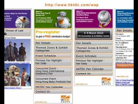 [Mobile Site] HKTDC 360° Mobile Marketing Campaign