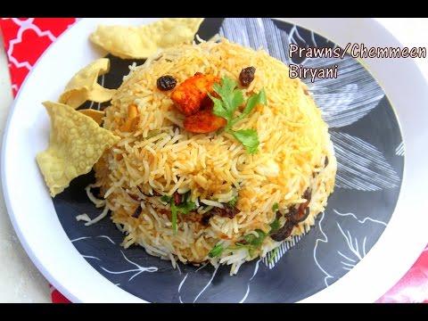 How to make Prawns Biryani| Kerala Chemmeen Biryani|  ചെമ്മീൻ ബിരിയാണി ഉണ്ടാക്കുന്ന വിധം