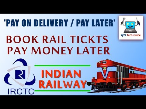 IRCTC pay on delivery, New service for rail ticket booking online