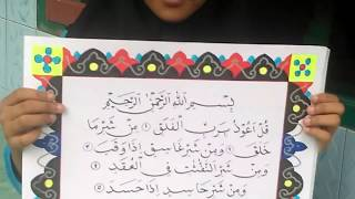 Gambar Kaligrafi Surat Al Kautsar Untuk Anak Sd Contoh Kaligrafi