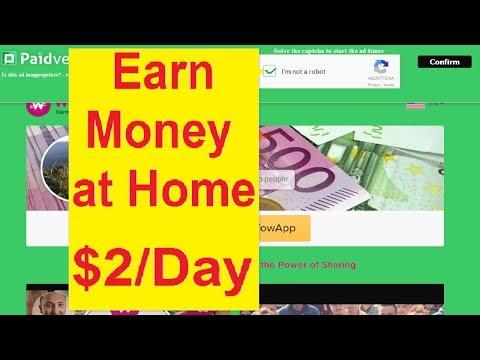 Paidverts bangla tutorial 2017 | Earn money bangla Tutorial | Earn money Per Day $2