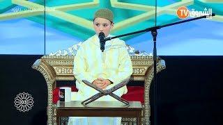 "#x202b;شاهد كيف تفنن البرعم ""صلاح الدين"" في  تجويد القرآن بالبرايم الثاني من مزامير داوود#x202c;lrm;"