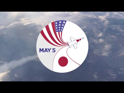 JMSDF - MCAS Iwakuni Friendship Day 2017