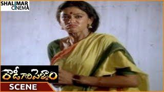 Rowdy Gari Pellam Movie || Shobana Tried To Kills Herself For Mohan || Mohan Babu || Shalimarcinema