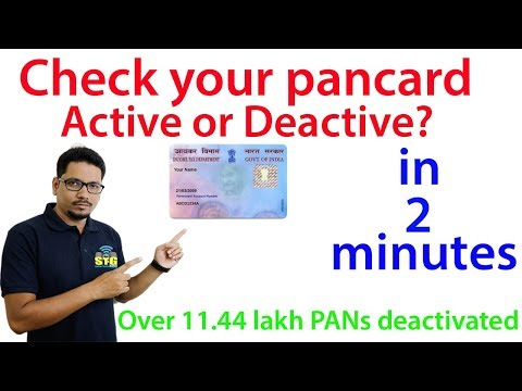 Check your pan card active or deactivate?