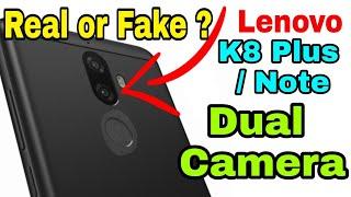 Lenovo k8 Plus Changes After Oreo Update | क्या improve