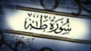 سورة طه كاملة بصوت مشاري راشد العفاسي | soort t