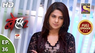 Beyhadh 2 - Ep 36 - Full Episode - 20th January, 2020