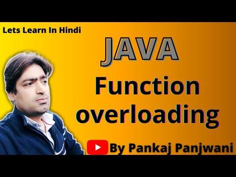 Function Overloading in Java By Pankaj Panjwani(YCT Academy) | Hindi