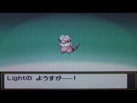 Pokémon Soul Silver Walkthrough Part 20 ~ Flaaffy Evolves To Milktank´s Ranch