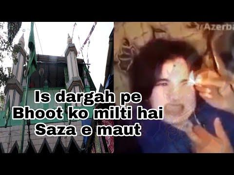 Is dargah pe milti hai bhoot ko maut | Ray road Dargah | Sayyed Ali Mira datar dargah | #smrqvlog.