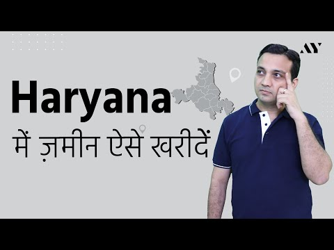 Get Haryana Property Ownership Details Online - Sale Deed, Jamabandi, Owner's Name (Hindi)