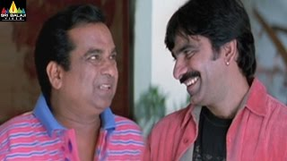 Ravi Teja and Brahmanandam Comedy Scenes Back to Back | Telugu Movie Comedy | Sri Balaji Video