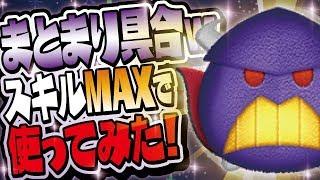 【ツムツム】トイストーリー ザーグ スキルレベル6(スキルMAX)初見プレイ!【Seiji@きたくぶ】