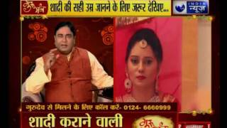 Guru Mantra with G.D Vashist on India News (22nd may 2017)