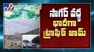 Visitors flock to Nagarjuna Sagar Causes massive traffic jam - TV9
