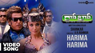 Harima Harima Official Video Song   Robot   Rajinikanth   Aishwarya Rai   A.R.Rahman