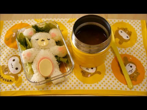 Curry Soup Bento Lunch Box ほんわか あったか くまちゃんスープカレー弁当