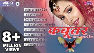 Non-Stop Rajasthani Fagan Songs   Superhit Rajasthani Songs   Veena Music
