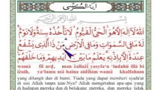 Ayatul Kursi - Muhammad Taha Al Junayd