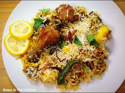 Sindhi Biryani Recipe ( سندھی بریانی) by (HUMA IN THE KITCHEN)