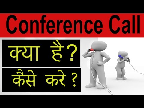 How to Make Conference Call in Android Phone in Hindi