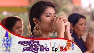 Rakhile Sie Mariba Kie | Full Ep 54 | 19th June 2019 | Odia Serial – TarangTV