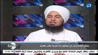 #x202b;شاهد ماذا قال الجفري عن ماحدث بين علي بن أبي طالب وعائشة والقتال بين الصحابة!!!!!#x202c;lrm;