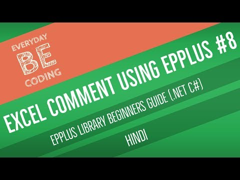 How to Create, Move, Show, Hide & Remove Comment in Excel Cell using EPPlus (C#) [Hindi]-PART 8