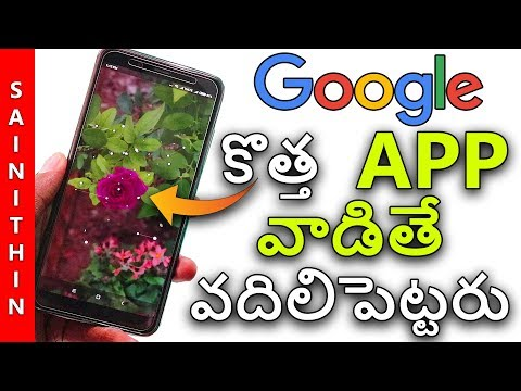 Google New App 2018 Everyone should try this for sure - Google Lens India   in telugu by Sai Nithin