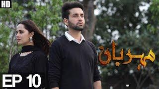 Meherbaan - Episode 10 | Aplus ᴴᴰ
