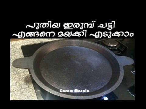 How to Clean and Season New Cast Iron Skillet