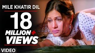 Mile Khatir Dil (Bhojpuri Movie Song) - Nirahua Rikshawala   Dinesh Lal Yadav