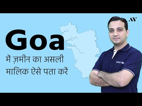 DSLR Goa Land Records & Survey Plan Online in 1 Min. (Hindi)