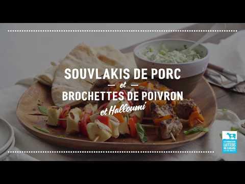 Souvlaki de porc   Calendrier du lait 2018