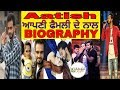 Download Aatish   Biography   Family   House   Lifestyle   Hit Song   Marrital Status  by Unlimited Gyan MP3,3GP,MP4