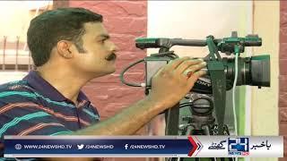 Karachi load shedding is conspiracy says Saeed Ghani