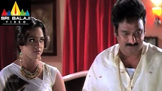 Attili Sattibabu LKG Movie Abhinayasri Blackmailing Krishna Bhagawan | Sri Balaji Video