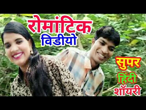 Xxx Mp4 XX सेक्सी विडीयो हिन्दी शायरीXX Sexy Video Hindi Shayari 3gp Sex