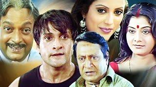 Agneepath (2005) | Full Bengali Movie | Inder Kumar, Laboni Sarkar, Ranjit Mallick
