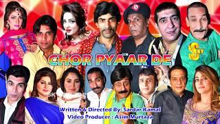 full HD Drama Chor Pyaar De | Zafri Khan and Iftikhar Thakur With Amanat Chan | New Stage Drama 2019