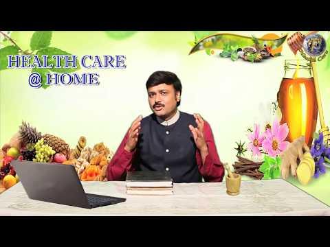 शीघ्रपतन के लिए घरेलु उपचार