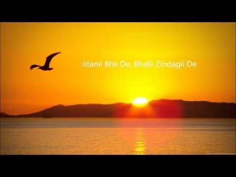 Xxx Mp4 Itni Shakti Hame Dena Data Prayer Song With Lyrics 3gp Sex