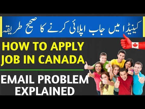 How to Apply Job in Canada Easily | No Email Problem Now